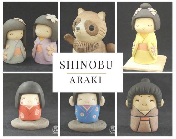 shinobu_araki_kawaii